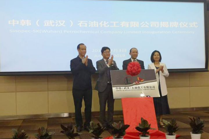 Sinopec-SK Takes Over Central China's Largest Oil Refinery in South Korean Key Deal