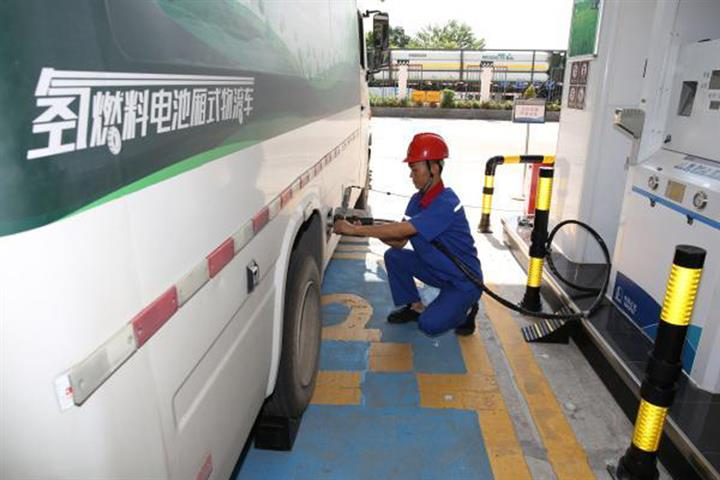 Sinopec to Build 20 Gas, Hydrogen Power Stations in Guangzhou