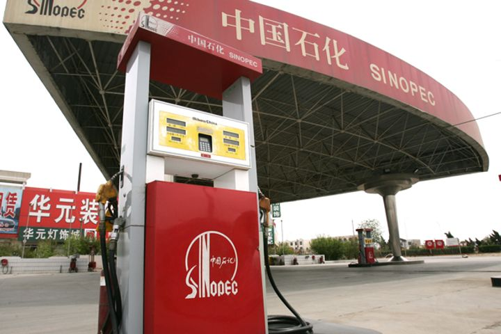 Sinopec to Build New LNG Terminals in China's Shandong Province