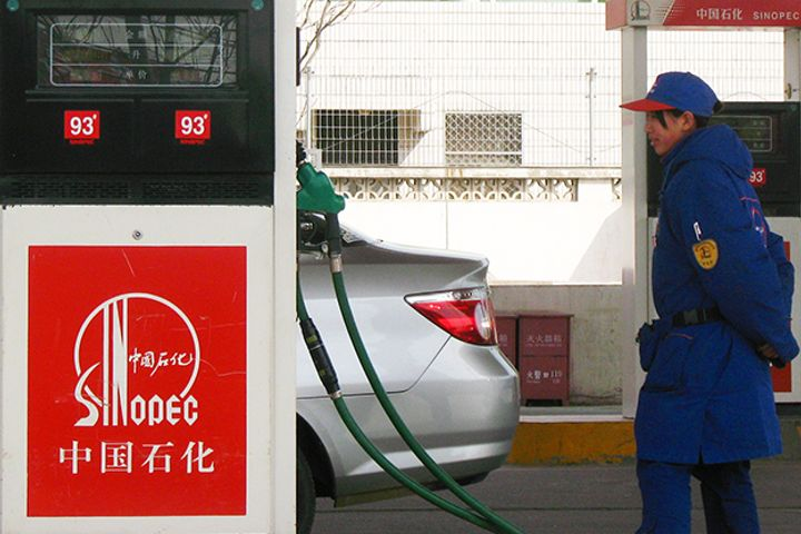 Sinopec Unit Lost USD691 Million in Oil Hedging Gone Awry