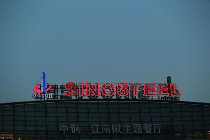 Sinosteel Engineering Pens USD1.24 Billion Power Plant Deals With Mongolia, Turkey