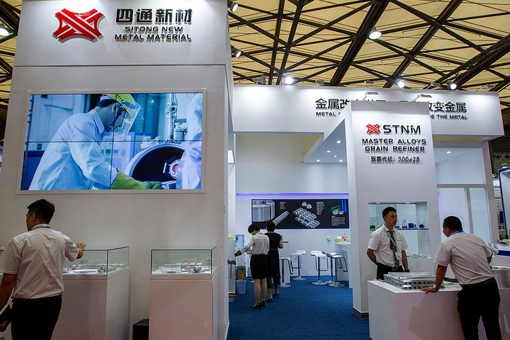 Sitong, CAS to Jointly Develop New Rare Earth Alloys
