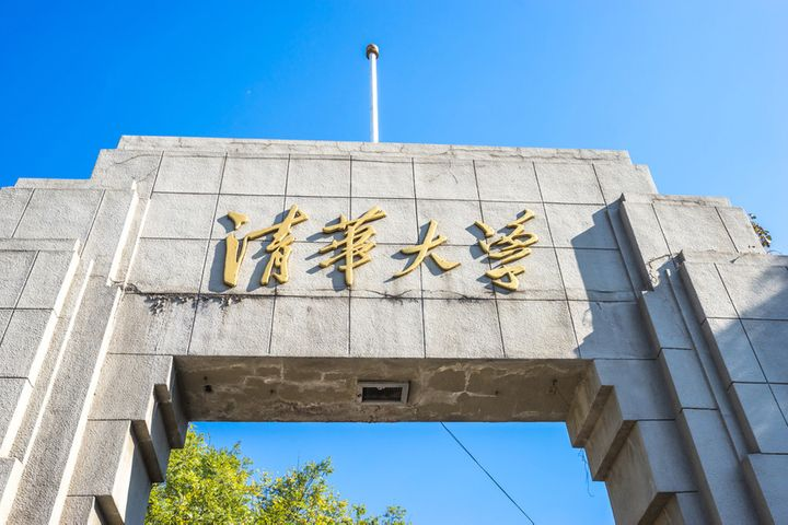 Six Chinese Colleges Place in CSRankings' Top Ten AI List