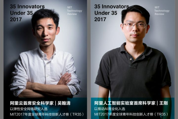Six Chinese Make MIT Technology Review's 35 Innovators Under 35 2017