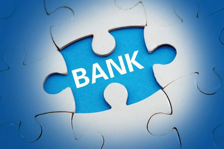 Six Small Chinese Banks Raise USD2.1 Billion in Perpetual Bond Push