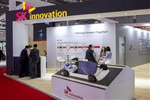 SK Innovation, Baoan and Eve Energy Invest USD404 Mln in China Battery Materials Project