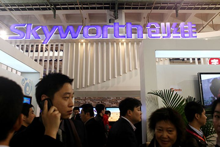 Skyworth Digital Will Team Up With Acer Subsidiary to Found Intelligent Chip Joint Venture