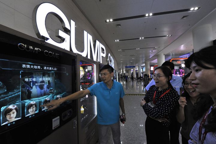 Smart Vending Machine Provider Gump Come Secures Billions in B-Round Financing