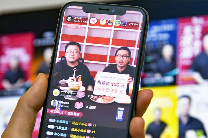 Smartisan Ex-CEO's Live Streaming Debut Breaks Douyin's Sales Record