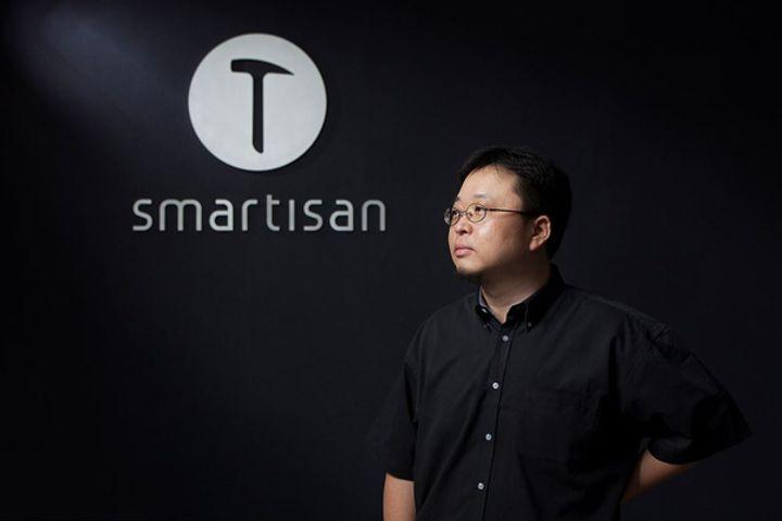 Smartphone Manufacturer Smartisan Teams Up With Beijing Digital to Develop Offline Sales Channels