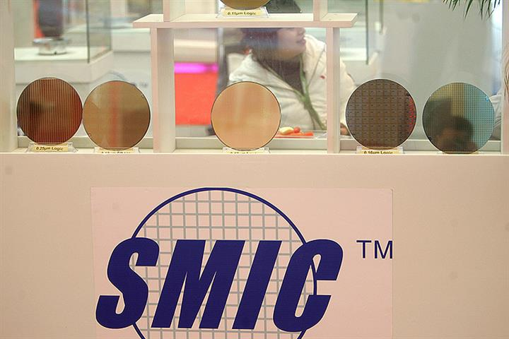 SMIC Stock Leaps as China's Biggest Foundry Breezes Through Pandemic
