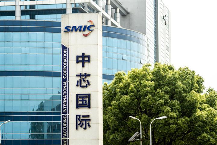 SMIC to Build USD2.4 Billion Chip Plant With Shenzhen's Gov't