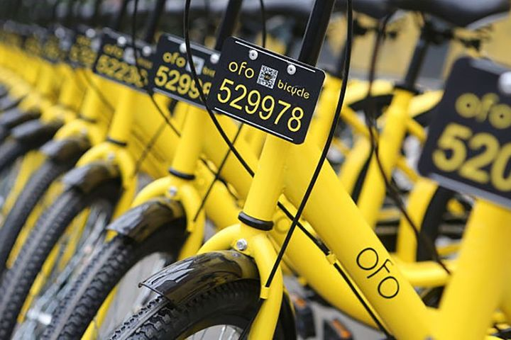 SoftBank Group, DiDi May Invest USD1 Billion in Bike-Sharing Firm Ofo