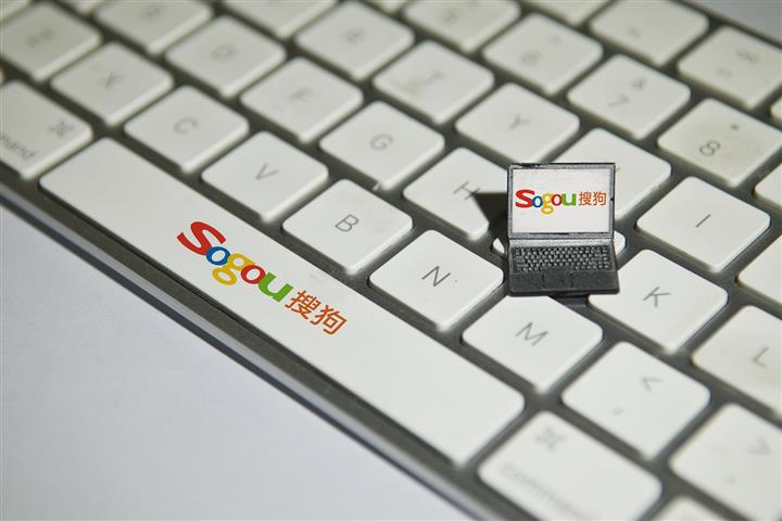 Sogou, iFlytek Virtual Keyboards Return to App Stores After Being Pulled for Illegal Data Collection