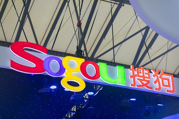 Sogou's Loss Widens Amid Doubts Over Tencent's Plan to Take Search Giant Private
