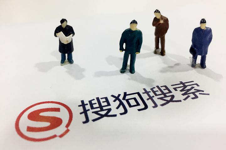 Sogou Plans to Go Public via IPO in the US