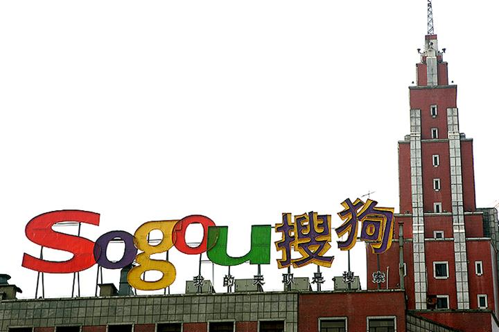 Sogou Strikes USD3.6 Bln Deal With Tencent to Join Chinese Exodus From US Bourses