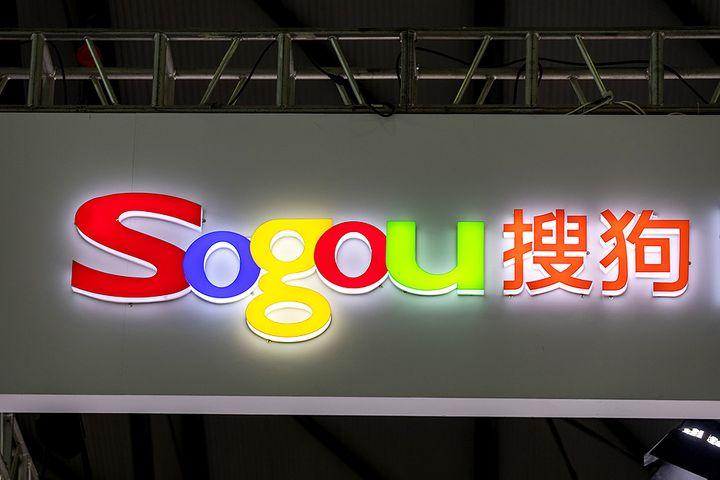 Sogou Takes Stake in Online Medical Platform Chunyuyisheng