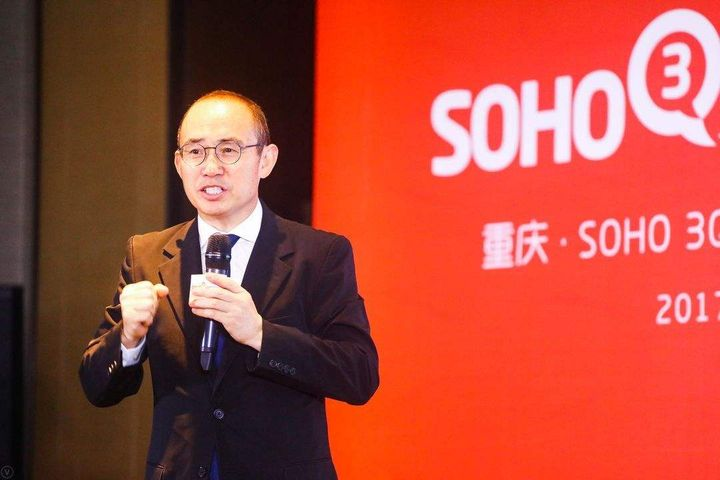 Soho China Chairman Pan Shiyi Dispels Rumors of Departure From Chinese Market