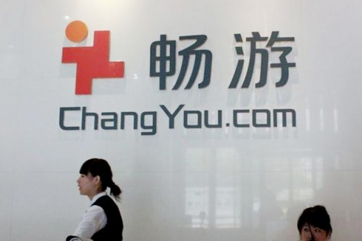 Sohu to Revise Offer for Online Gaming Firm Changyou After Weak Results