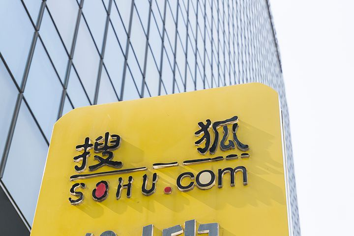 Sohu Widened Its Second-Quarter Loss This Year