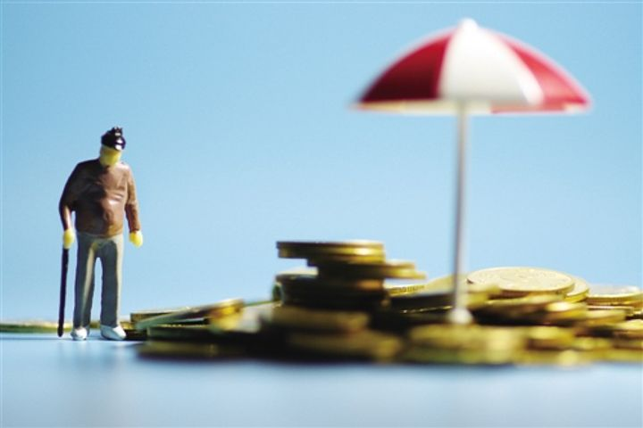 Some Regions of China Experience Pension Fund Issue as Payment Ability Drops to Less than One Year, Says Report From Ministry