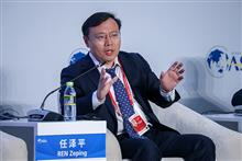 Soochow Securities Poaches China's 'Best Paid Economist' From Evergrande