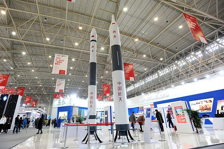 Soon-to-Open Central China Space Base to Make 20 Rockets a Year