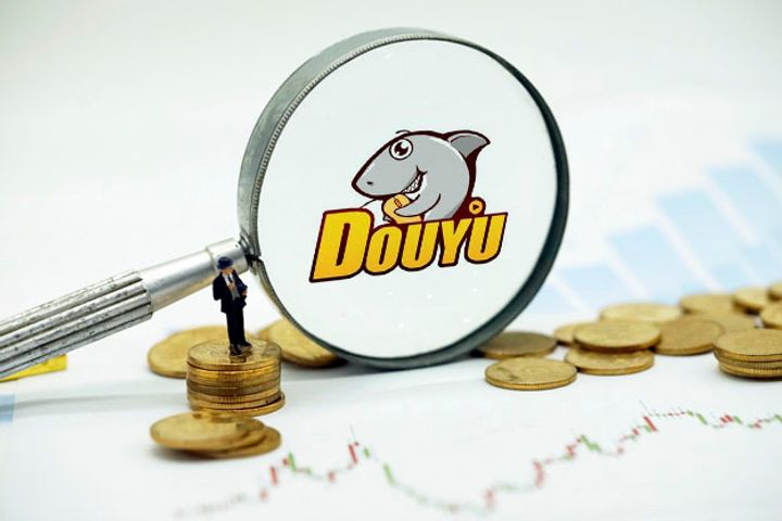Rumors of Douyu's US IPO Are True, Source Close to Tencent-Backed Live Streamer Says
