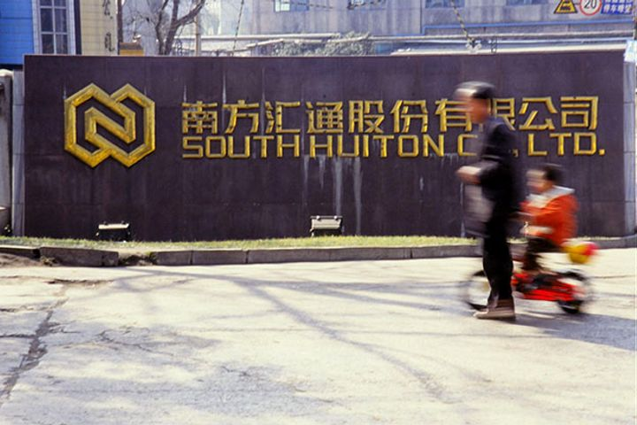 South Huiton Engages UK Advisor to Find M&A Targets