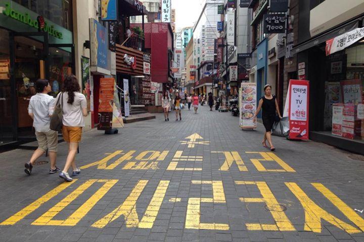 South Korea's Tourism Revenues Hit Hard on China Setback