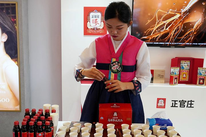 South Korean Imports Were Third-Most Popular During Alibaba's Singles Day Shopping Fest