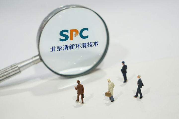 SPC Environment Will Invest USD300,000 to Set Up German JV, Expand Overseas