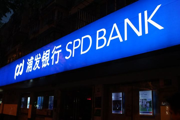 SPDB Issues Shanghai's First Credit Hedging Contract After PBOC's Call for Private Sector Support