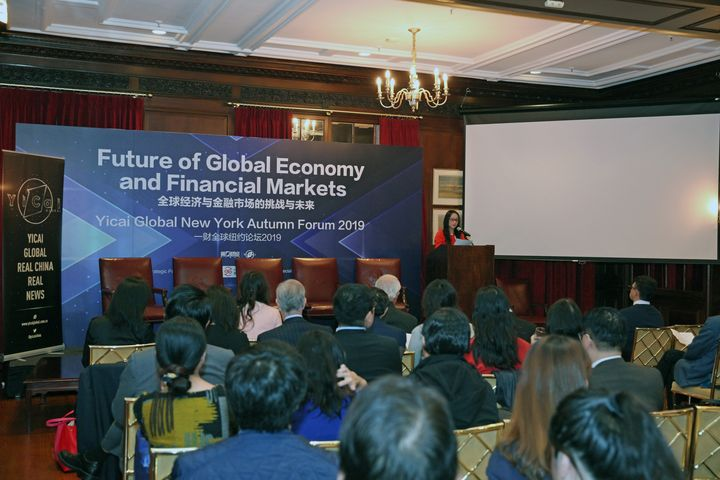 Speakers at Yicai Global New York Forum Debate Future of Global Economy, Financial Markets