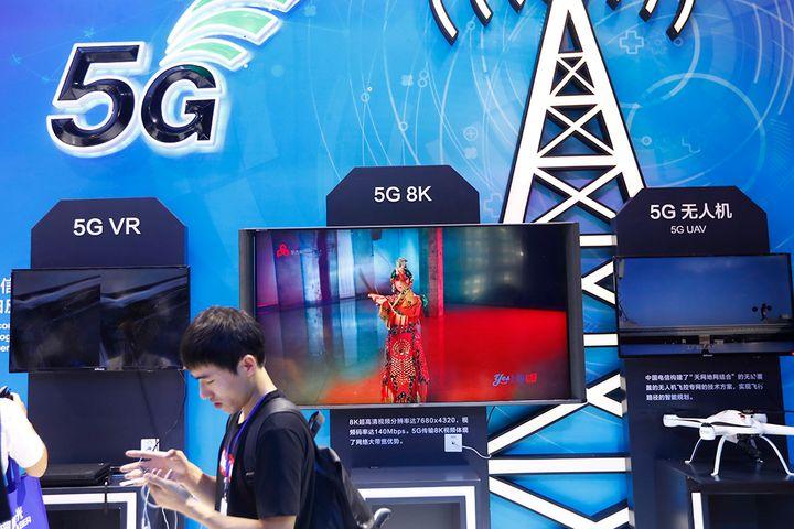 Speed Wireless to Set Up USD149 Million 5G Base in Guangzhou