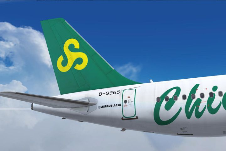 Spring Airlines to Offer Moon-Viewing Seats During China's Upcoming Mid-Autumn Festival