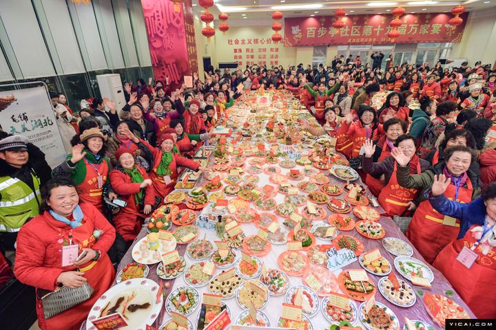 Spring Festival Approaches, China Welcomes Lunar New Year