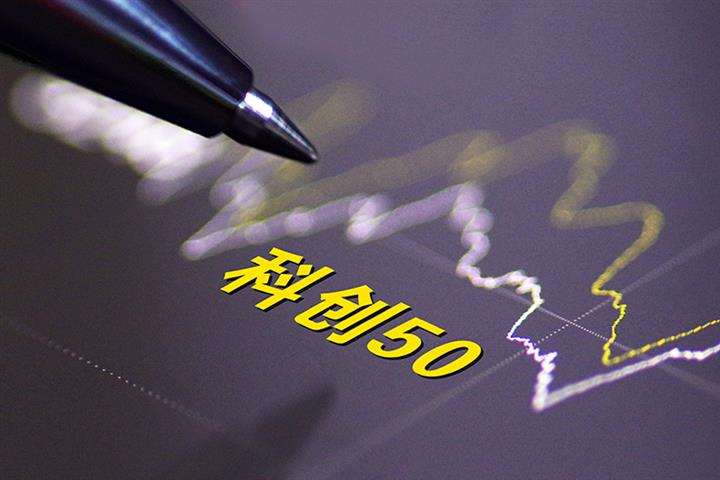 China's Year-Old Star Market Outshines the Venerable Nasdaq