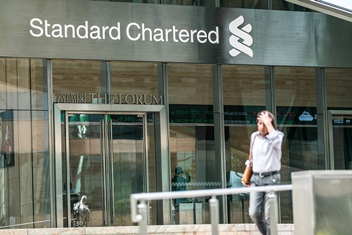 Standard Chartered Gets China's First Foreign Custody Services Permit