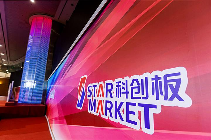 Star Market Firms Log 14% Gain in First-Quarter Profit to USD403.4 Million