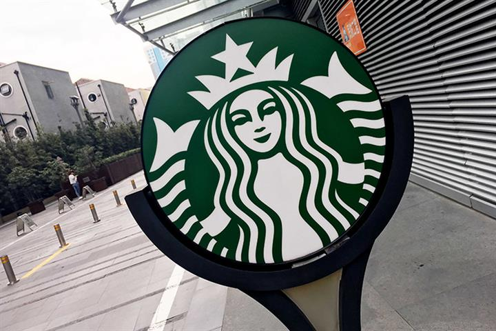 Starbucks Hikes Investment in Chinese Project to USD167.2 Million