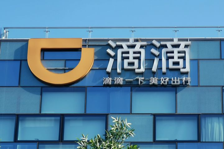 State Firm to Dump 135,500 Didi Chuxing Shares