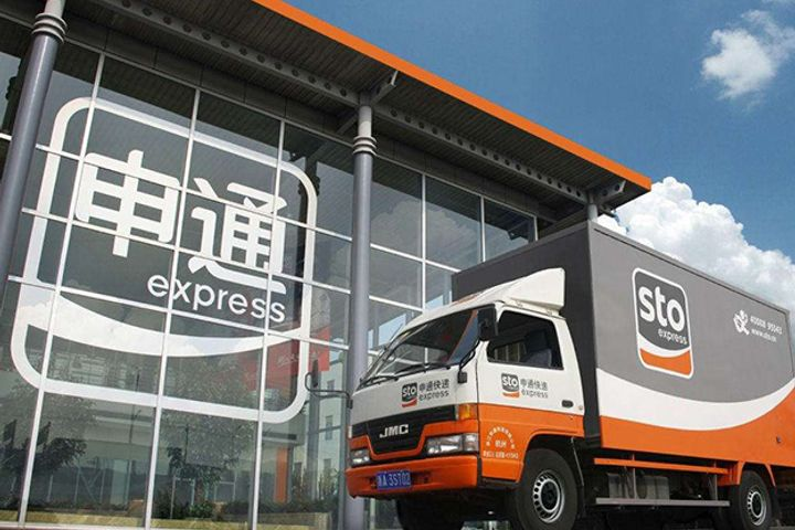 STO Express Runs Franchisee Survey to Explore Potential for Larger Goods Courier Service