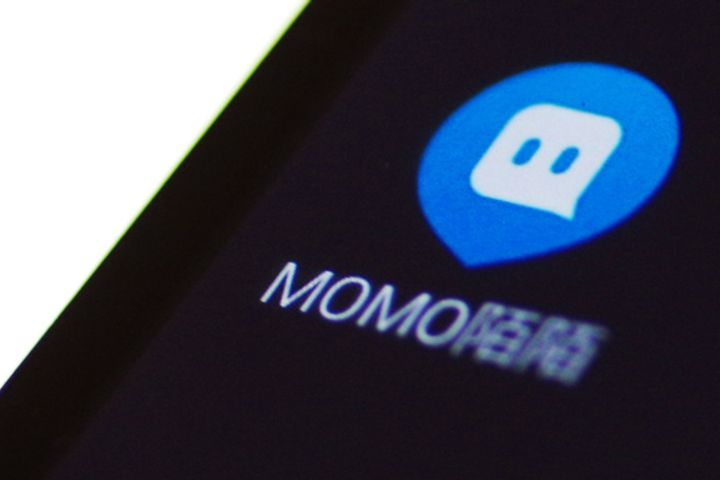 Streamer Momo's Shares Dive Over 8%, Short-Seller Warns for up to 50% Plunge