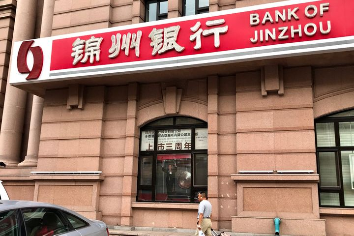 Struggling Bank of Jinzhou to Issue 6.2 Billion Domestic Shares to Boost Liquidity