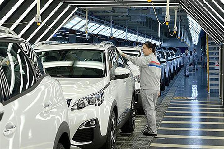 Struggling Dongfeng Peugeot-Citroen to Roll Out 14 New Car Models in Last-Ditch Rescue Plan