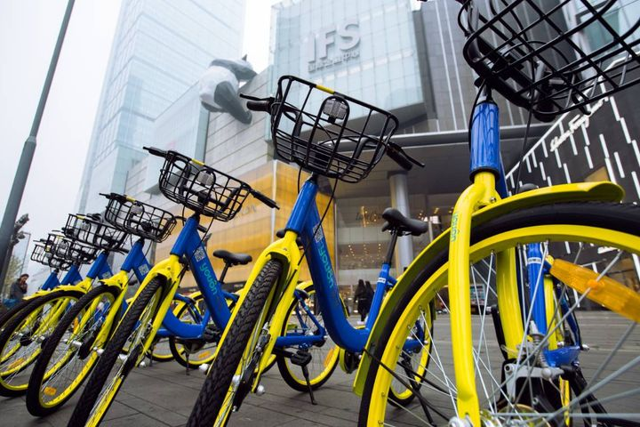 Subsidiary of China's First Listed Bike-Sharer Plans to Raise USD124 Million in New Funds