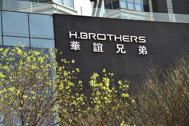 Sudden Pledge of Shares Is Not a Sell-Off, Huayi Brothers Media Insists