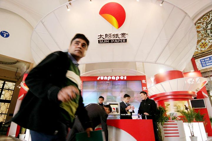Sun Paper to Build USD293.4 Million 450,000-Ton Offset Printing Paper Plant